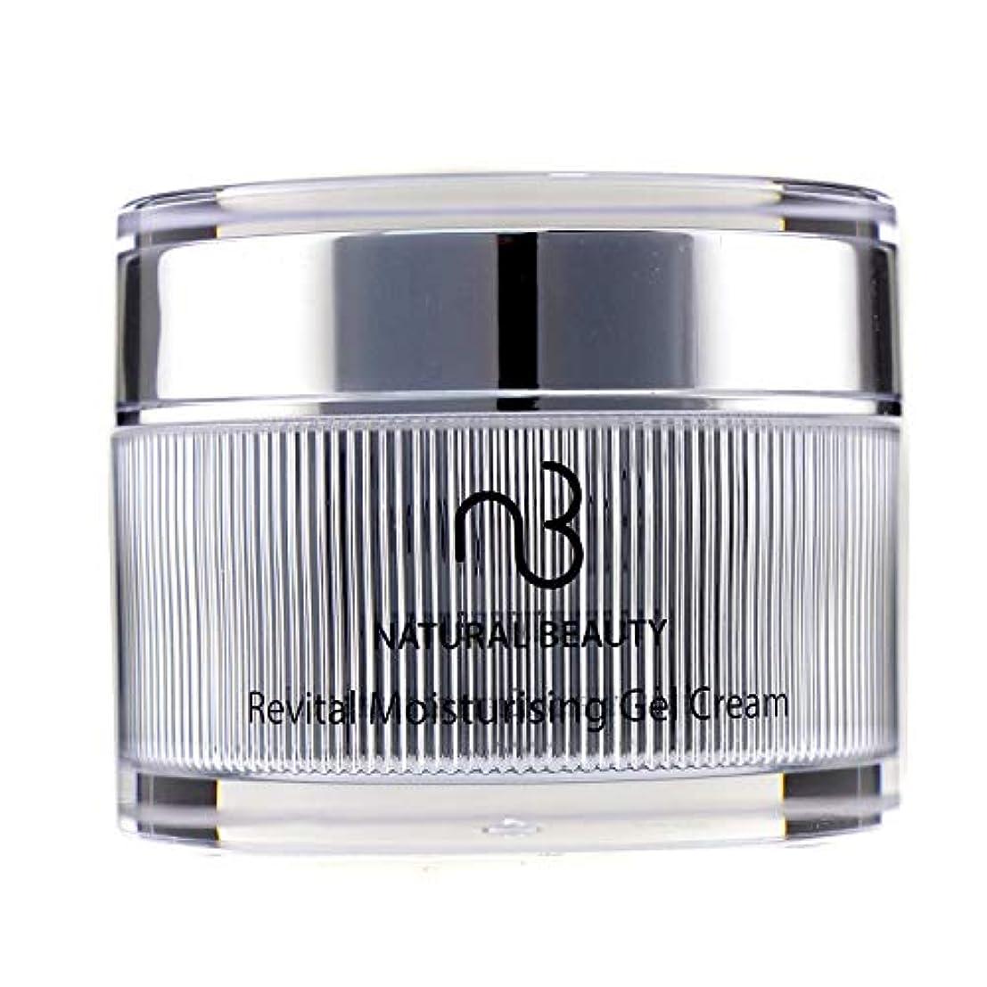 またはどちらかデジタル結紮自然の美 リバイタルモイスチャライジングジェルクリーム Natural Beauty Revital Moisturising Gel Cream 50ml/1.7oz並行輸入品