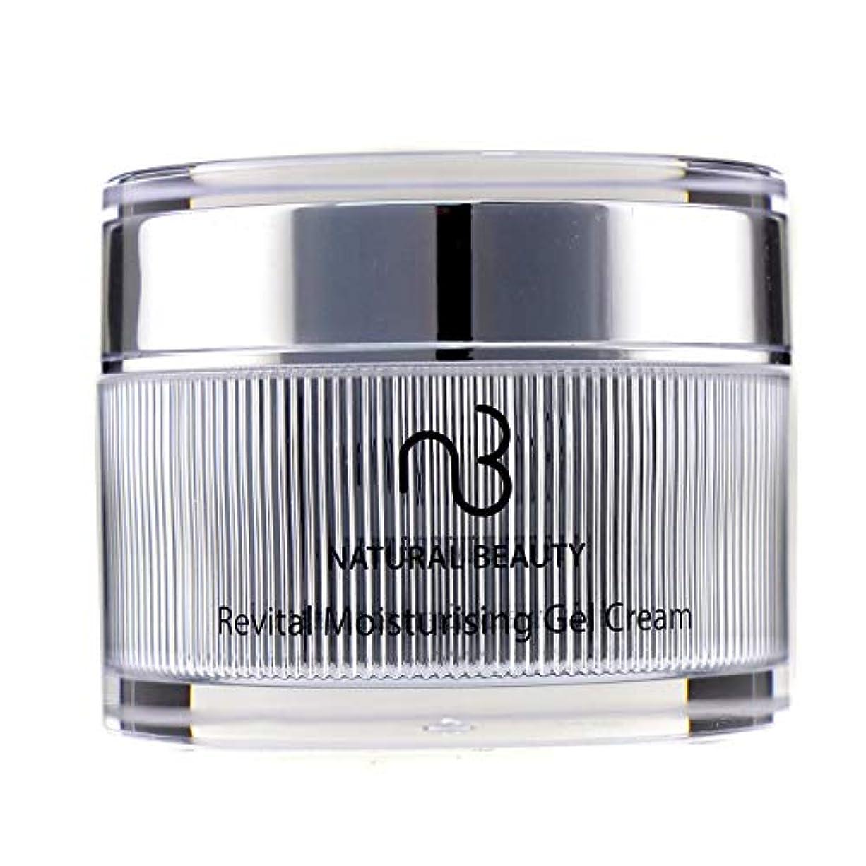 勝者ペチコート軽食自然の美 リバイタルモイスチャライジングジェルクリーム Natural Beauty Revital Moisturising Gel Cream 50ml/1.7oz並行輸入品