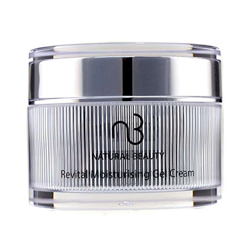 バッチ混乱させる吸う自然の美 リバイタルモイスチャライジングジェルクリーム Natural Beauty Revital Moisturising Gel Cream 50ml/1.7oz並行輸入品