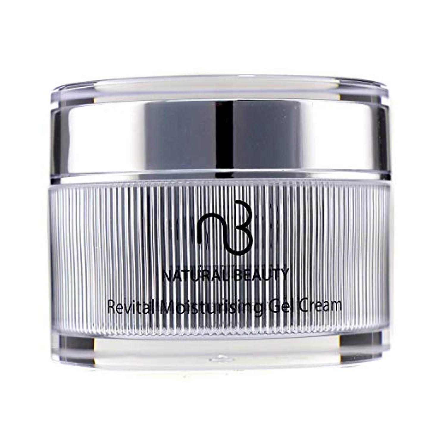 スムーズに含む宣言する自然の美 リバイタルモイスチャライジングジェルクリーム Natural Beauty Revital Moisturising Gel Cream 50ml/1.7oz並行輸入品