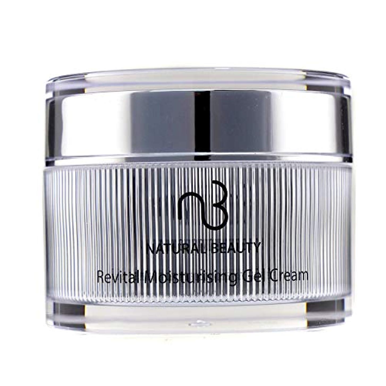入場鉱石きらきら自然の美 リバイタルモイスチャライジングジェルクリーム Natural Beauty Revital Moisturising Gel Cream 50ml/1.7oz並行輸入品