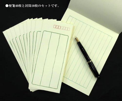 鳩居堂 レターセット 風雅(ふうが) ペン・毛筆両用 便箋&封筒のセット