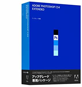 Adobe Photoshop CS4 Extended (V11.0) 日本語版 アップグレード版 Macintosh版 (旧製品)