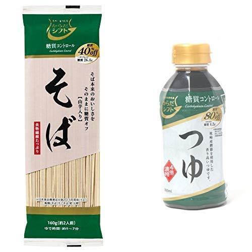 【セット買い】五木食品 からだシフト 糖質コントロール そば 160g×10個 + イチビキ からだシフト 糖質コントロール つゆ(4倍濃縮) 300ml×4個