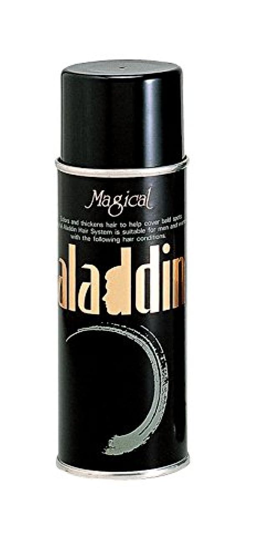 別にラリーベルモント横たわるアラジン 増毛スプレー200g ブラック