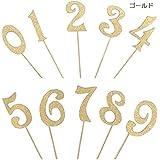 123 ナンバー ケーキトッパー 数字 Happy Birthday 誕生日 バースデー お誕生日 Limpomme オ…