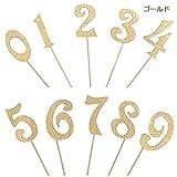 123 ナンバー ケーキトッパー 数字 Happy Birthday 誕生日 バースデー お誕生日 Limpomme オリジナルパッケージ 料理用ようじ付き (ゴールド)