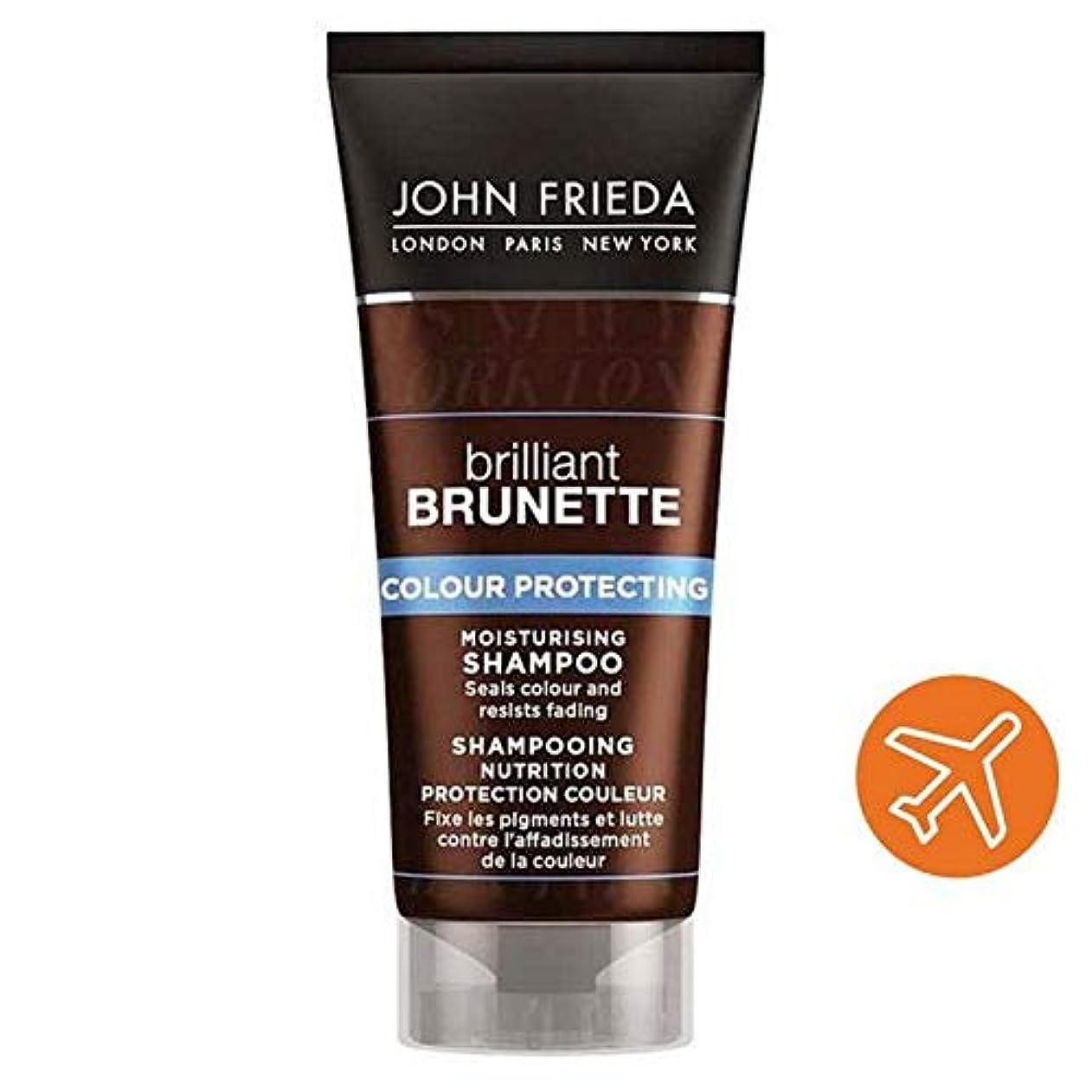 突撃修正ご予約[John Frieda ] シャンプー50ミリリットルを明らかにジョン?フリーダ華麗なブルネットの豊富な輝きマルチトーン - John Frieda Brilliant Brunette Rich Radiance Multi-tone Revealing Shampoo 50ml [並行輸入品]
