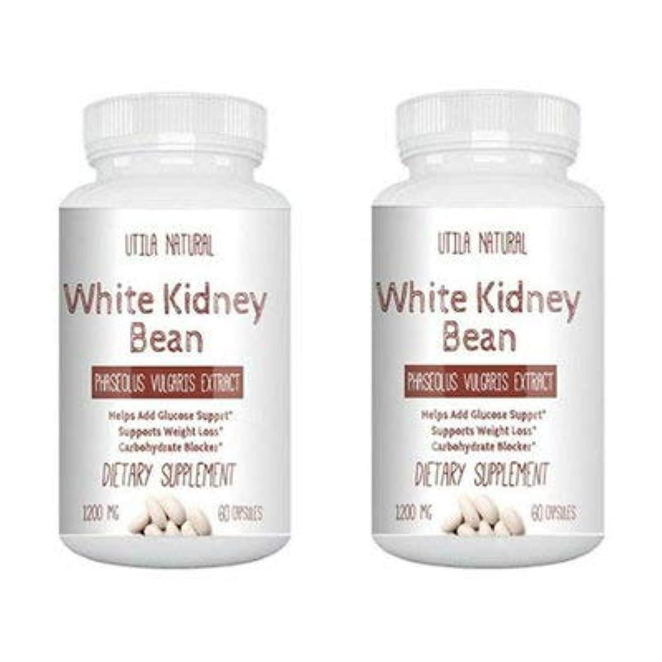 ジョブバルコニー世界的にお得な2個セット!  白いんげん豆サプリ  ホワイトキドニービーン抽出液  600mg 60ベジタブルカプセル White Kidney Bean [並行輸入品]