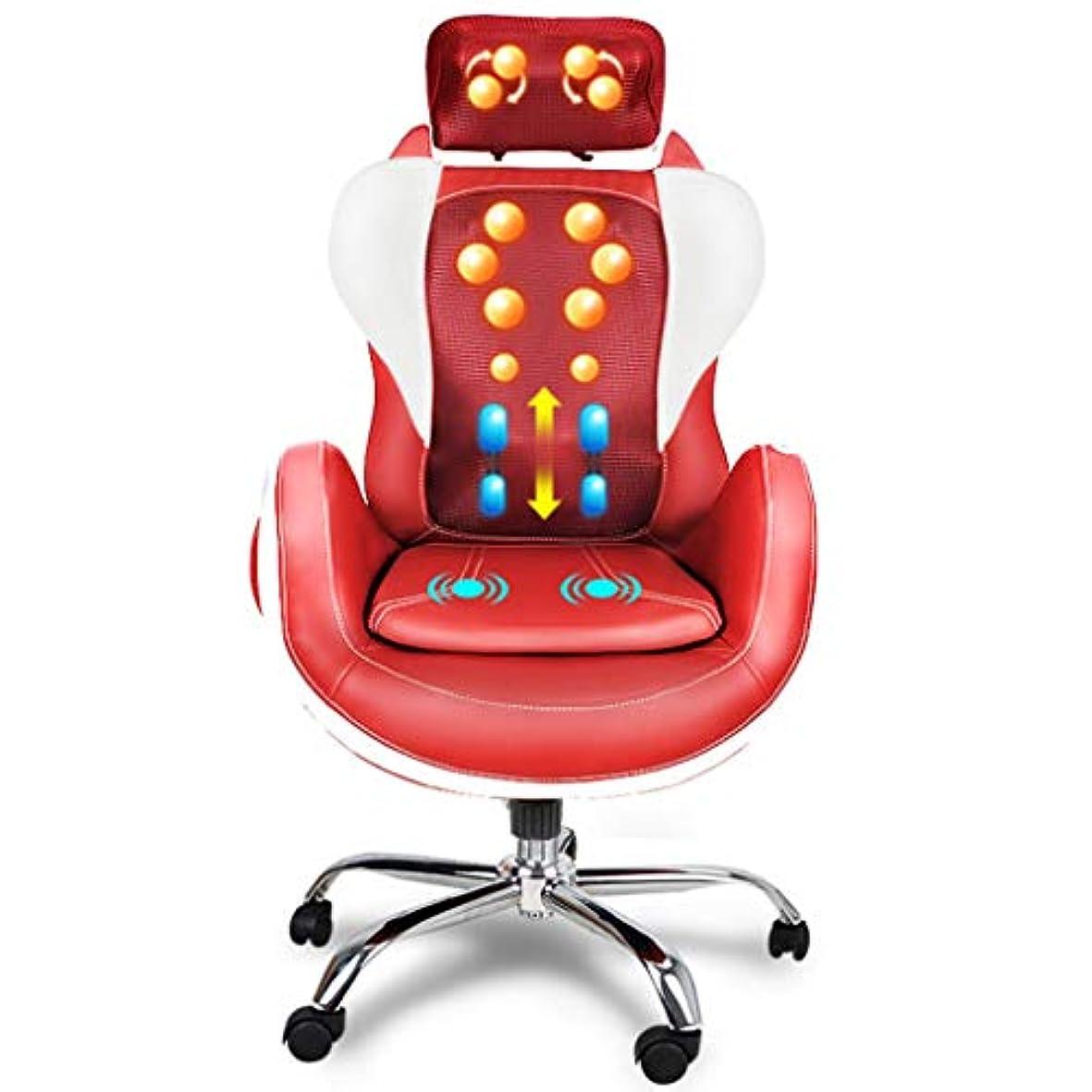 変形するサンダース接続フル 体 ケア 贅沢な 熱 オフィス Eletric マッサージ 椅子 体 マッサージ 椅子 コンピュータチェア 回転椅子 多機能 マッサージ器。 MAG.AL,Red