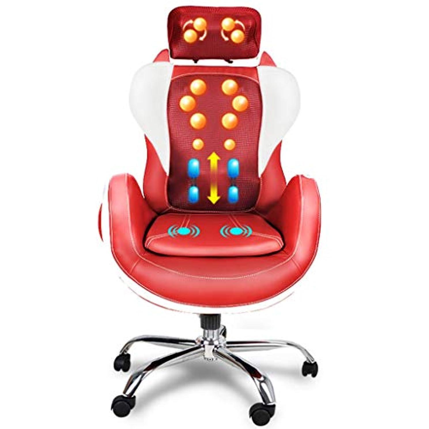 早い一掃する誕生日フル 体 ケア 贅沢な 熱 オフィス Eletric マッサージ 椅子 体 マッサージ 椅子 コンピュータチェア 回転椅子 多機能 マッサージ器。 MAG.AL,Red