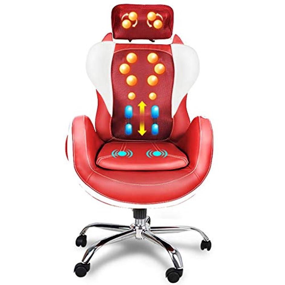 バスルームラップチャネルフル 体 ケア 贅沢な 熱 オフィス Eletric マッサージ 椅子 体 マッサージ 椅子 コンピュータチェア 回転椅子 多機能 マッサージ器。 MAG.AL,Red