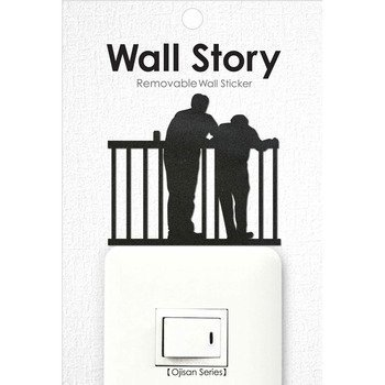 Wall Story(ウォールストーリー) ウォールステッカー OJISAN 相談 WS-O-03 東洋ケース