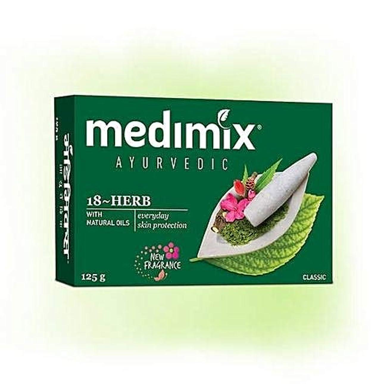引き金列挙するマウント【medimix国内正規品】メディミックス クラシックグリーン ~18 HERBS SOAP~ ハーブで作られたオーガニック石鹸