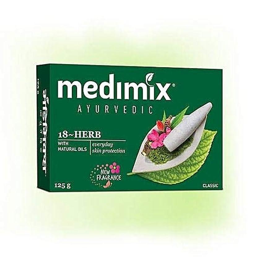 民主主義生き物インフルエンザ【medimix国内正規品】メディミックス クラシックグリーン ~18 HERBS SOAP~ ハーブで作られたオーガニック石鹸