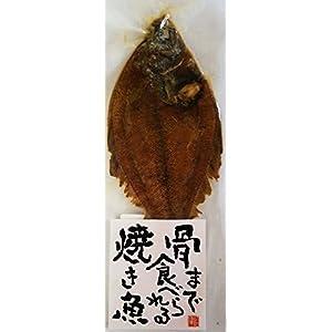 骨まで食べられる焼き魚 カレイ 約70g×8袋