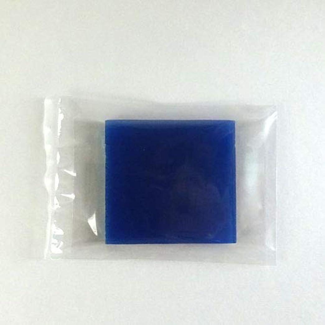 すり荒らす請負業者グリセリンソープ MPソープ 色チップ 青(ブルー) 120g(30g x 4pc)