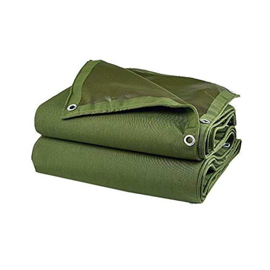 有名人清めるドラッグZX タープ ターポリン 厚い 耐摩耗性 防雨 日焼け止め サンシェード断熱材 老化防止 抗腐食 テント アウトドア (色 : 緑, サイズ さいず : 5×3M)