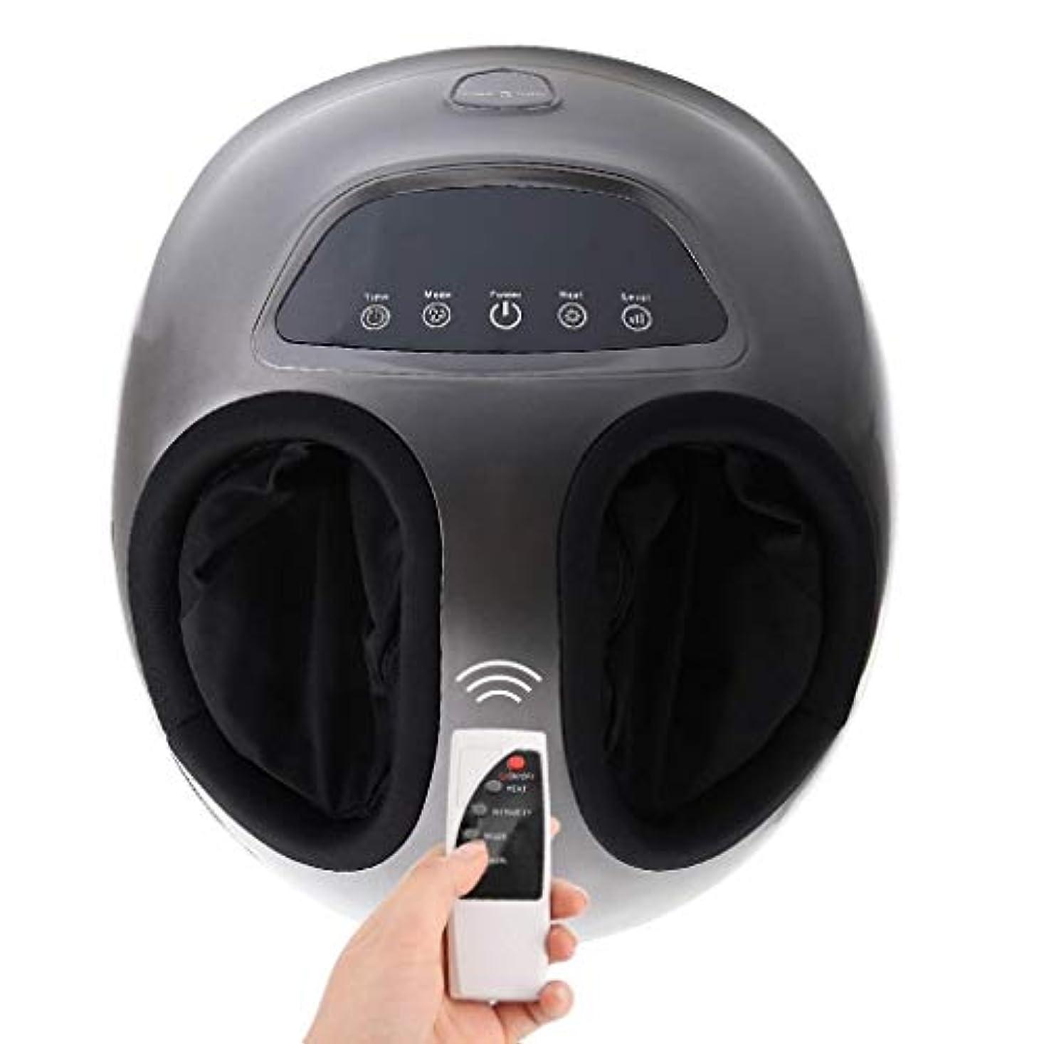 追加ブースヒュームフットマッサージャー、加熱指圧ローリングニーディングマッサージ、エアコンプレッションフットウォーマーによる血液循環/睡眠の促進
