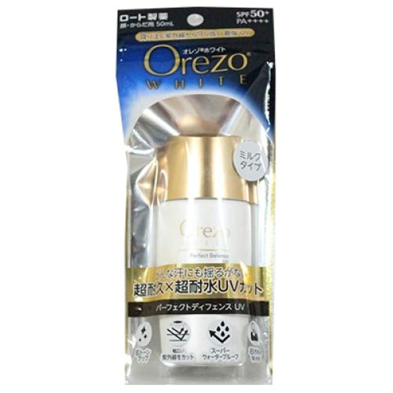 魅力的レザーより平らなロート製薬 Orezo オレゾ ホワイト パーフェクトディフェンスUVa SPF50+ PA++++ (50mL)