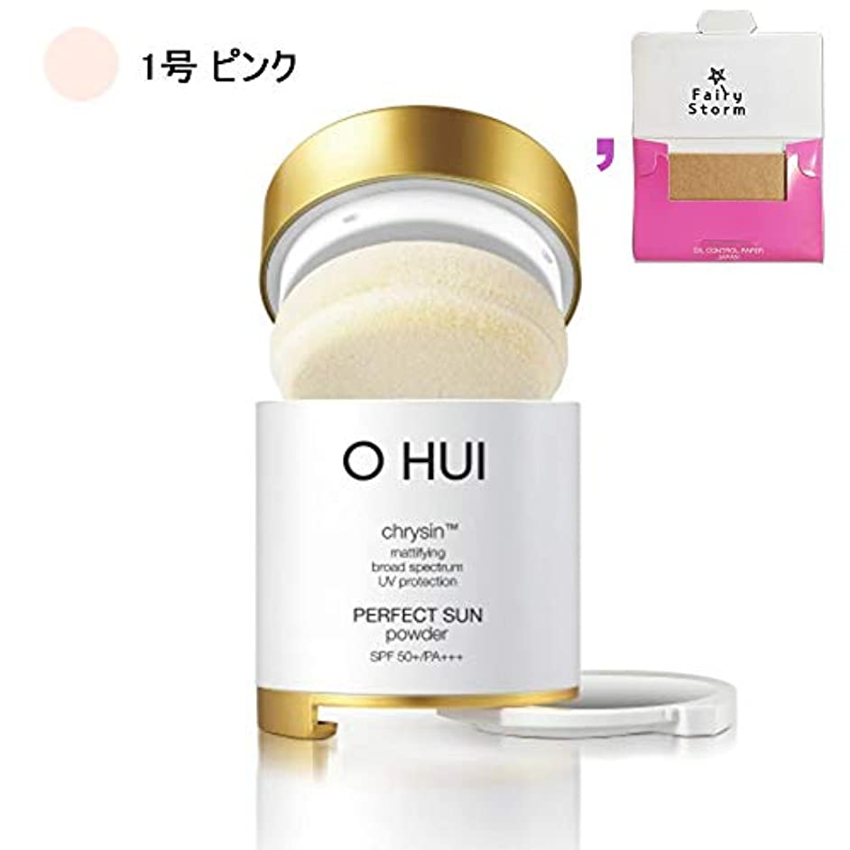 組乗って調停者[オフィ/O HUI]韓国化粧品 LG生活健康/OHUI OFS06 PERFECT SUN POWDER/オフィ パーフェクトサンパウダー 1号 (SPF50+/PA+++) +[Sample Gift](海外直送品)