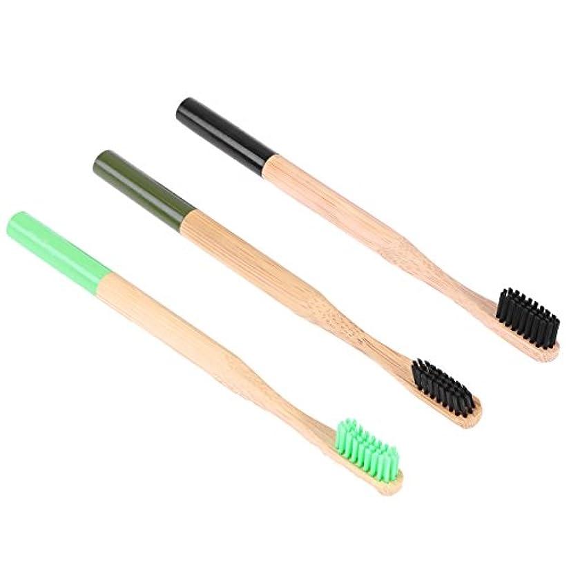 シャープトランザクション素晴らしいROSENICE 竹の歯ブラシ3個の自然な丸いハンドル子供の大人のための環境にやさしい歯ブラシの炭の毛