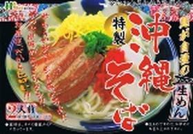 沖縄そば 液体スープ付 2食入×1箱 ひまわり総合食品 選び抜かれた素材で作られた本場沖縄そば コシが強い麺と風味豊かなダシ 沖縄土産におすすめ