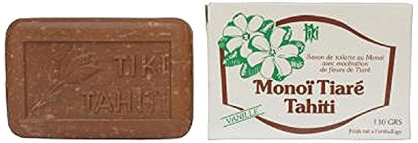 モノイティアレ石鹸 バニラ  P016