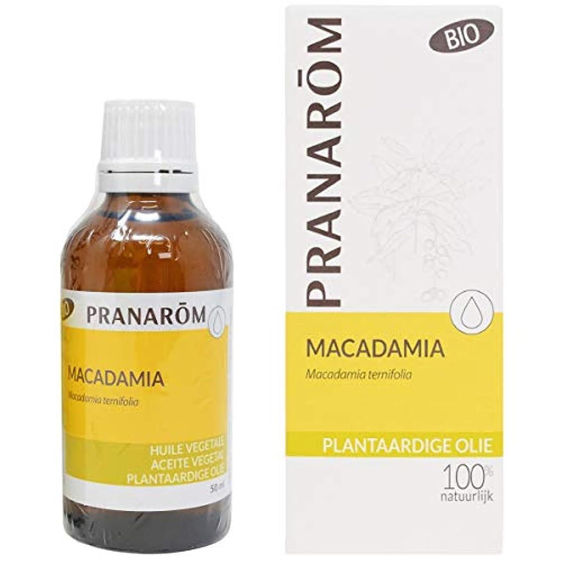 染色百科事典汚染されたプラナロム マカデミア 50ml (PRANAROM 植物油)