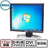 【中古ディスプレイ】DELL 1703FPt - 17インチ(P0516M066)