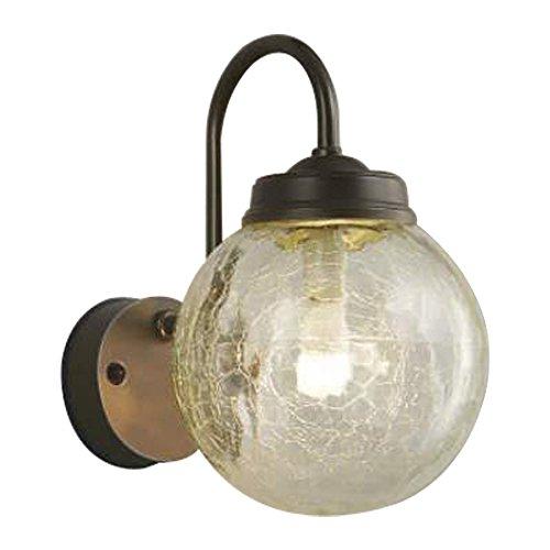 コイズミ照明 LED防雨型ブラケット