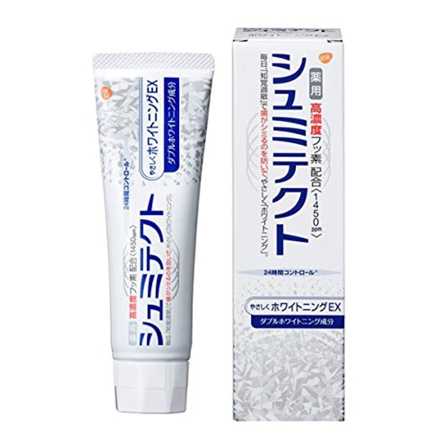 装備する一生によって[医薬部外品]薬用シュミテクト やさしくホワイトニングEX 高濃度フッ素配合 <1450ppm> 知覚過敏予防 歯磨き粉 単品 90g