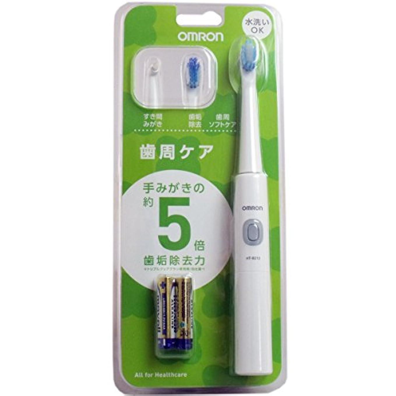 識別するに付ける修理工オムロンヘルスケア 音波式電動歯ブラシ HT-B212