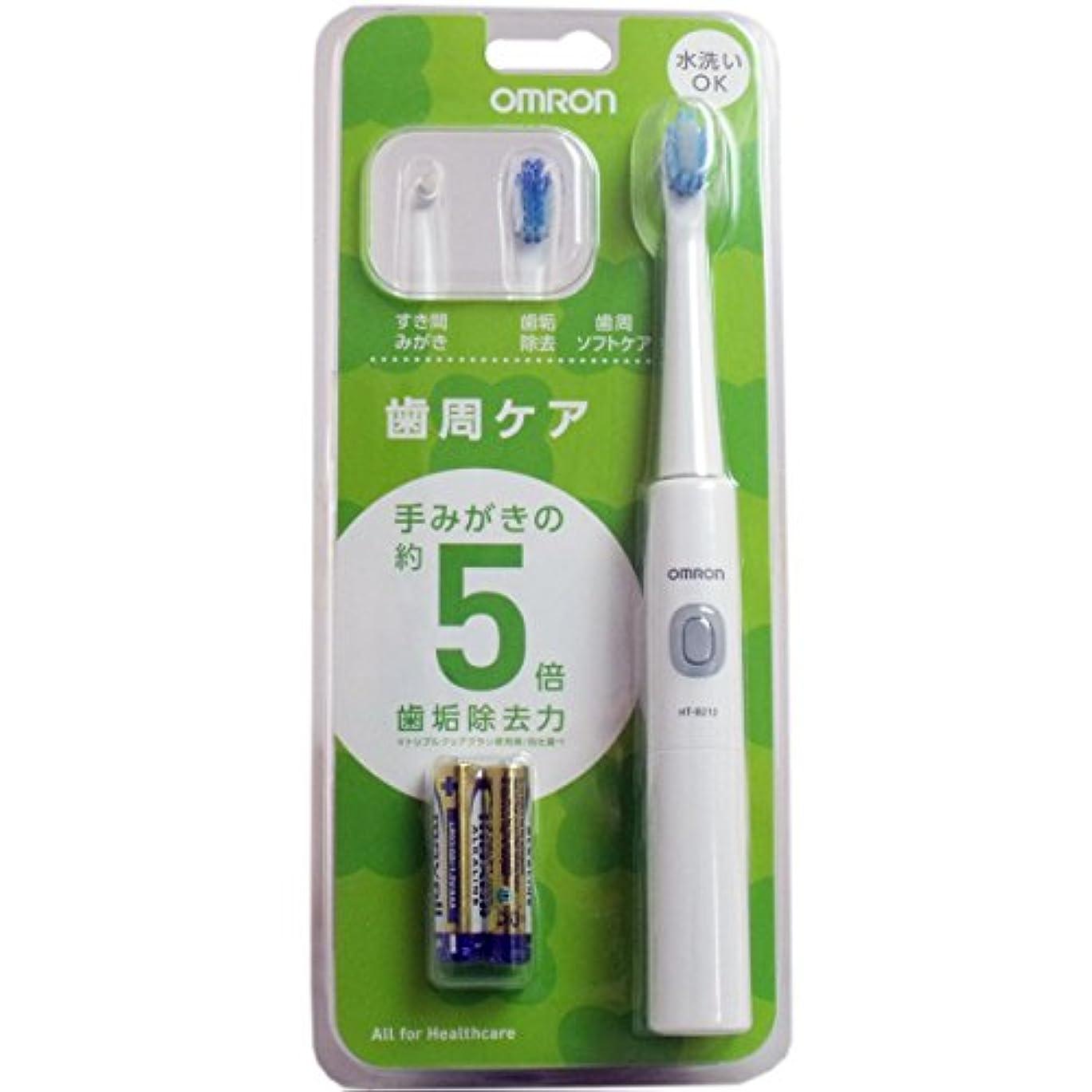 コンドーム叫ぶ策定するオムロンヘルスケア 音波式電動歯ブラシ HT-B212