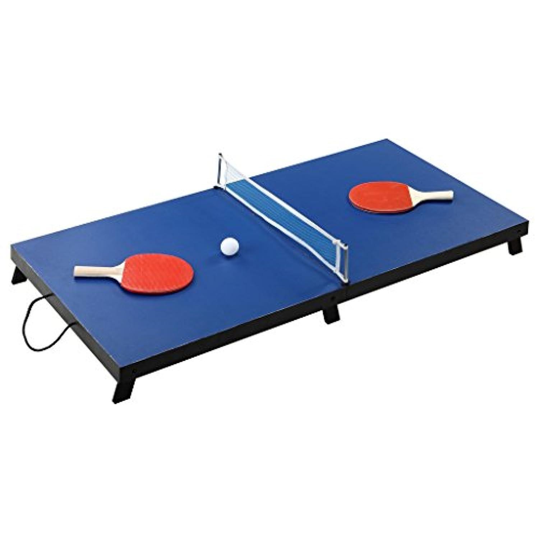 [ハサウェイ]HATHAWAY Drop Shot 42 Portable Table Tennis Set BG1025T [並行輸入品]