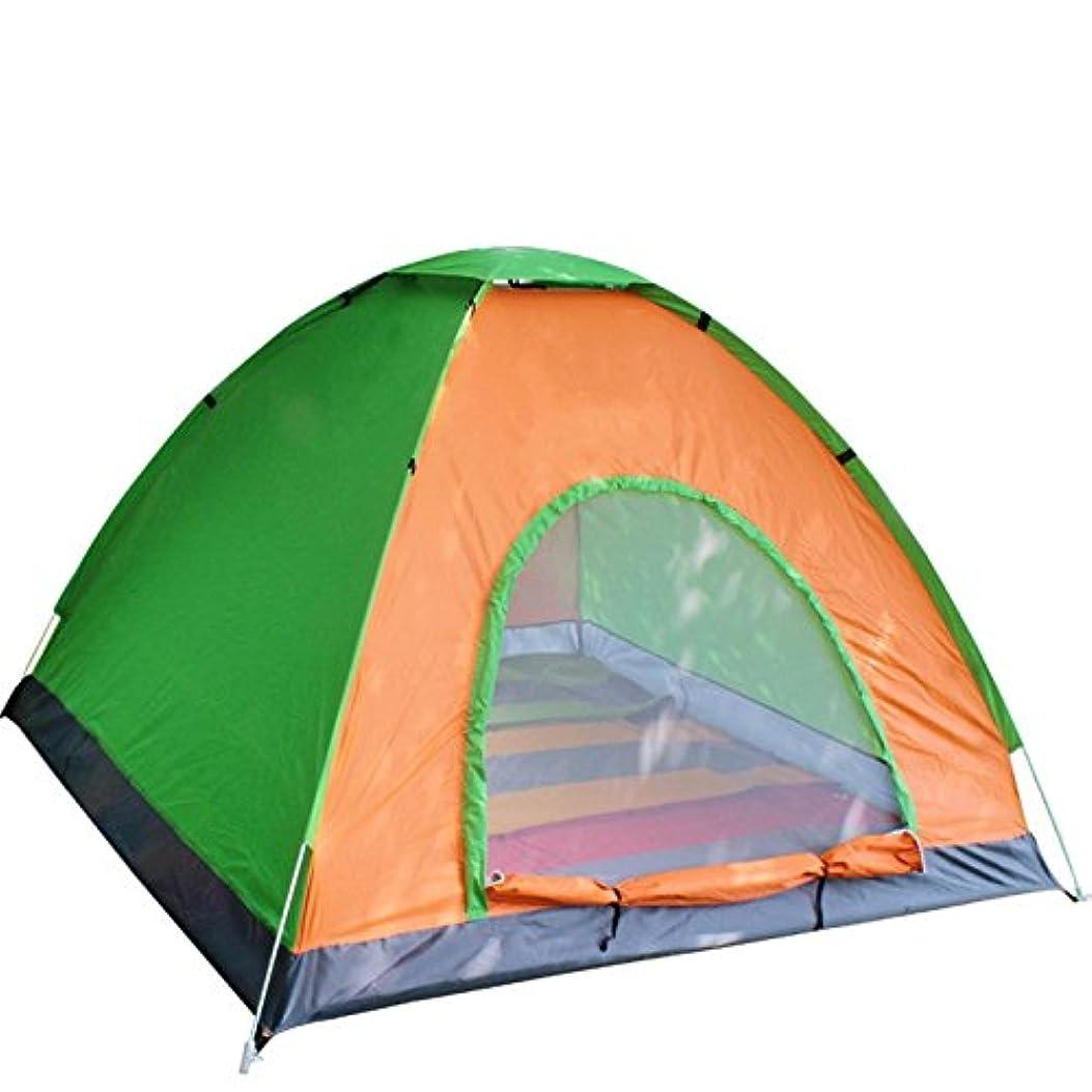 肥料音楽を聴く赤外線Opliy 200 * 200 * 130センチ屋外自動キャンプ野生の釣りのテント雨防水防水UV保護高速キャンプスペース大3-4人 品質保証 (Color : 3)