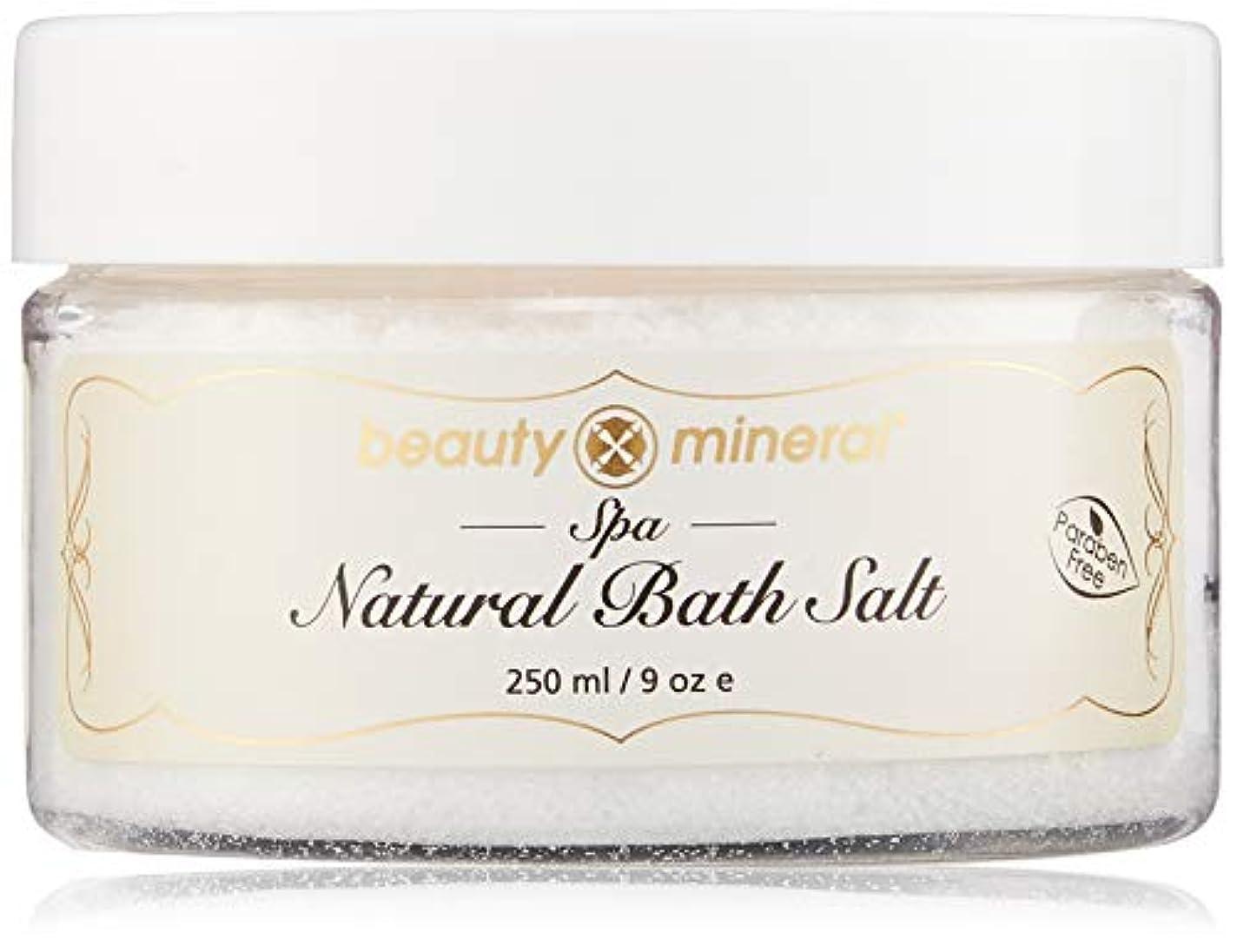 綺麗な行商噴水Beauty Mineral デッドシー?バスソルト(ナチュラル) 250g