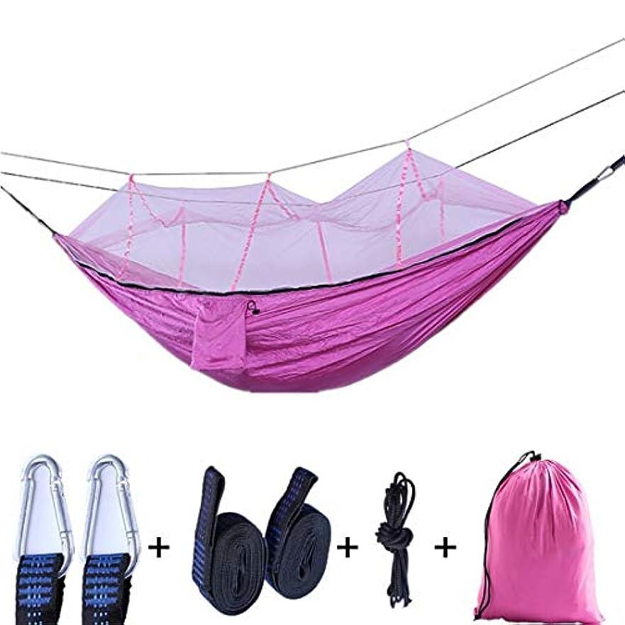 メーター私の貫通するDingfei 屋外蚊帳パラシュート布ハンモック超軽量ナイロンダブルキャンプ空中テント