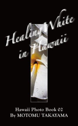 Healing White in Hawaii (Hawaii Photo Book Book 2) (English Edition)