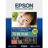EPSON 写真用紙[光沢] L判 50枚 KL50PSKR