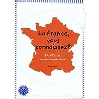 現代フランスの基礎知識