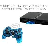 HITEC ソニー PS2 ワイヤレスコントローラー PS2 PS1対応 ブルー