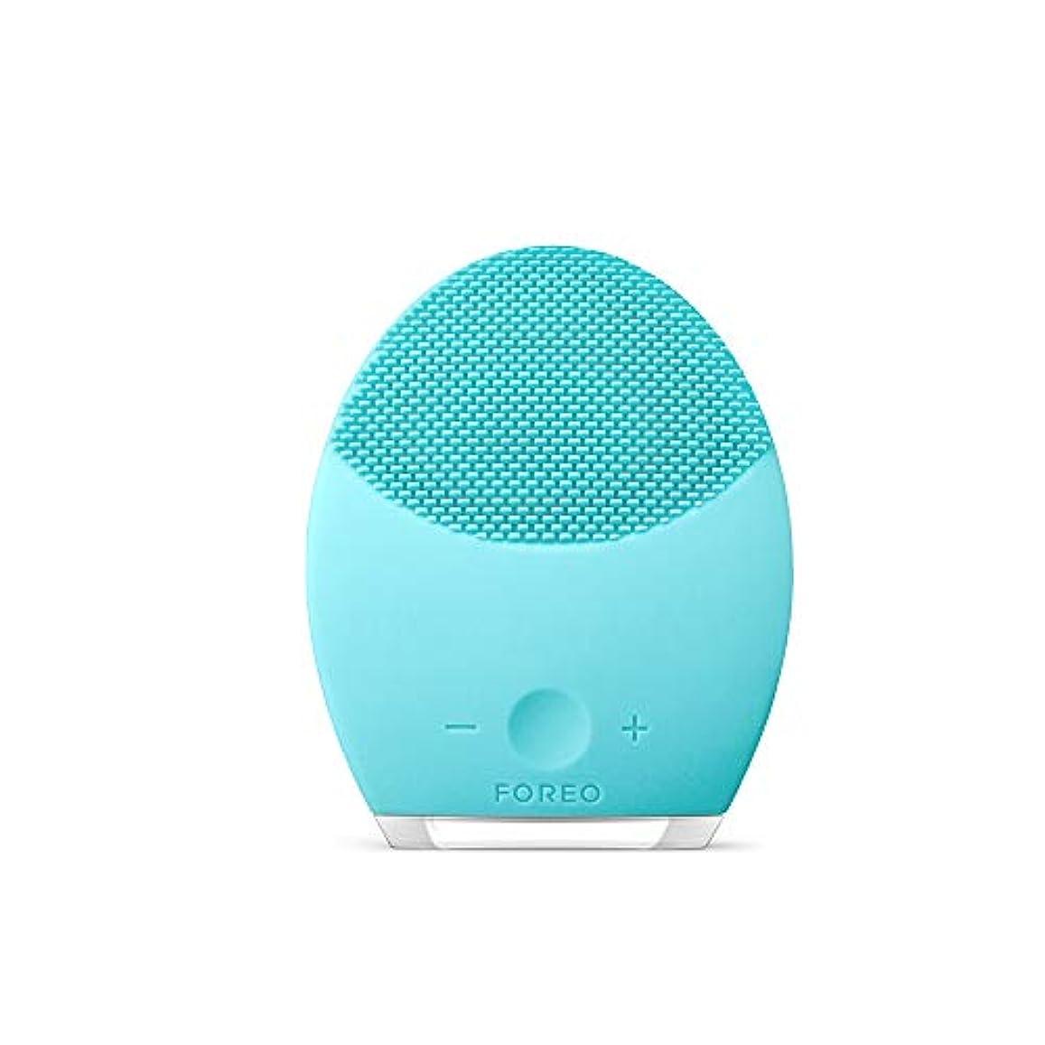 ポンド発明する花瓶FOREO LUNA 2 for オイリースキン 電動洗顔ブラシ シリコーン製 音波振動