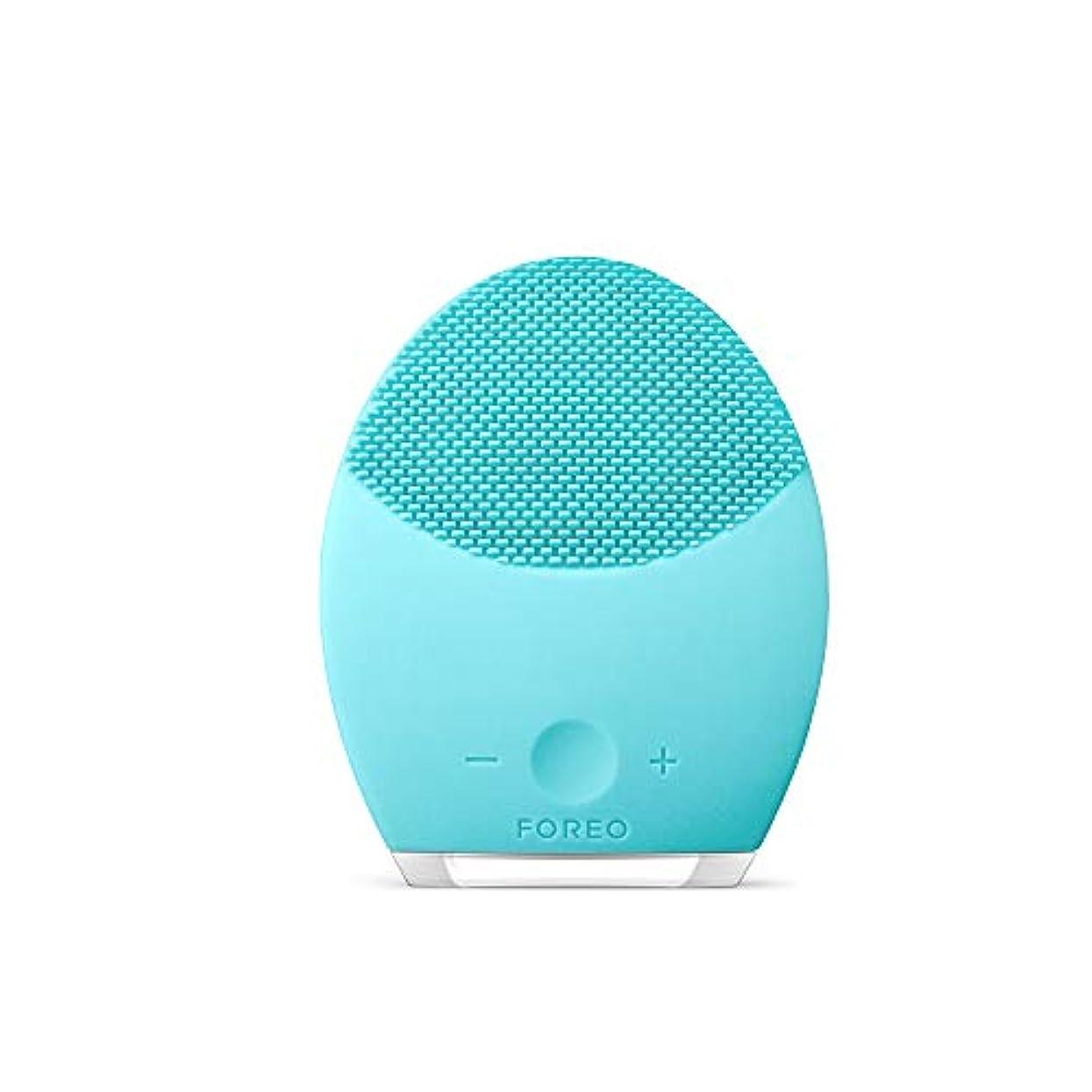 慎重に火山依存するFOREO LUNA 2 for オイリースキン 電動洗顔ブラシ シリコーン製 音波振動