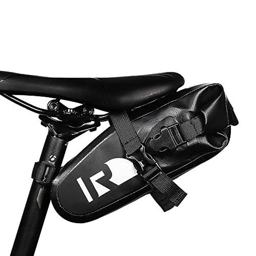 小切手厚い恥ずかしさ自転車サドルバッグ Road Mountain Cycling用の防雨自転車サドルバッグクイックリリースフレームバッグ スポーツ自転車自転車収納バッグ (Color : Black, Size : 23*11*9cm)