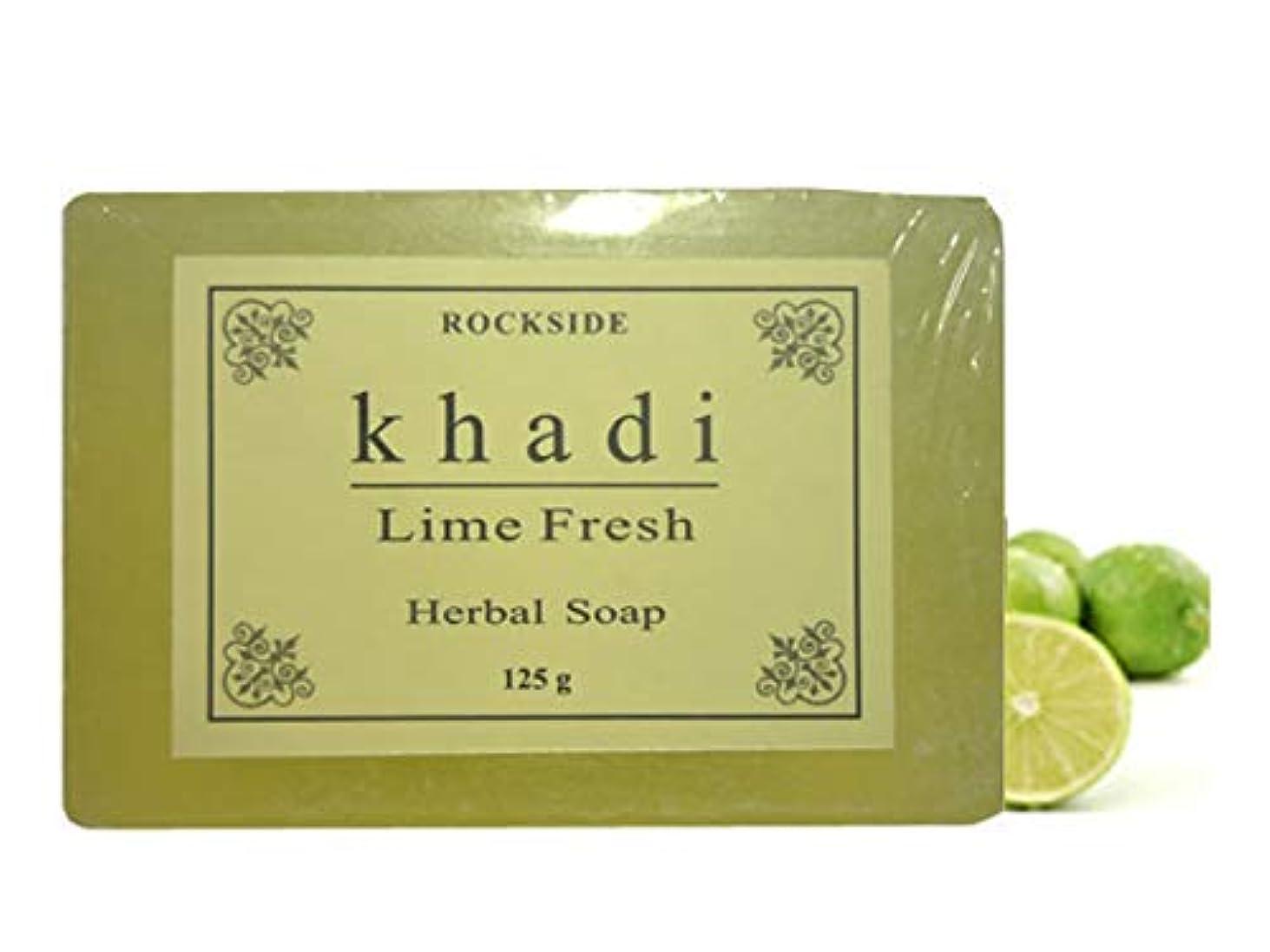 してはいけない立証する間に合わせ【OUTLET】手作り カーディ ライムフレッシュ ハーバルソープ Khadi Lime Fresh Herbal Soap