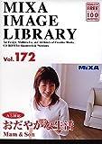 MIXA IMAGE LIBRARY Vol.172 おだやかな生活