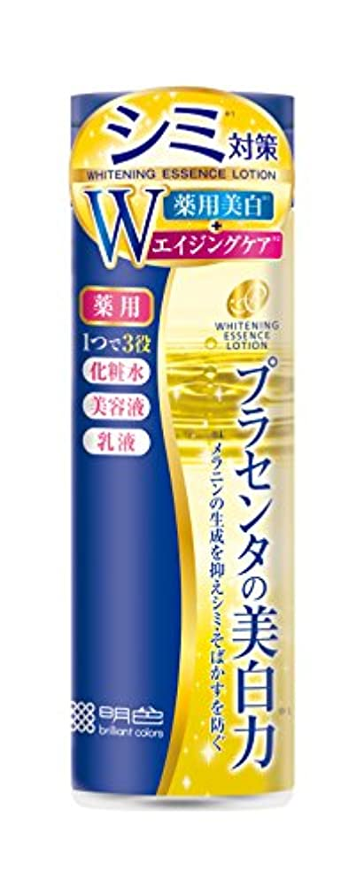 【医薬部外品】 プラセホワイター 薬用美白エッセンスローション 190mL (日本製)