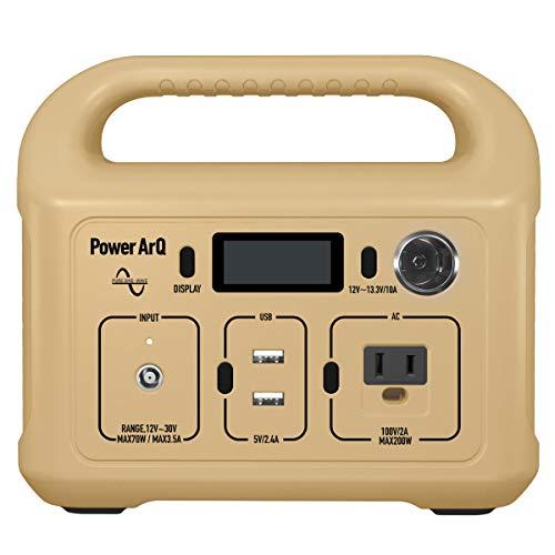 SmartTap PowerArQ mini コヨーテ タン