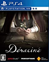 【PS4】Déraciné Collector's Edition (VR専用) 【早期購入特典】「PlayStation 4用テーマ」がダウンロード...